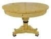 Purist Elegant Elm wood Biedermeier style center Table